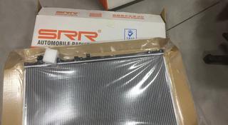 Радиатор за 22 000 тг. в Алматы