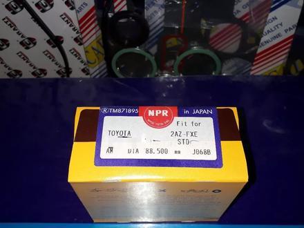 Поршневые кольца 2az-FXE за 15 500 тг. в Алматы – фото 2