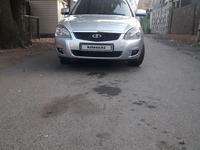 ВАЗ (Lada) Priora 2171 (универсал) 2014 года за 2 800 000 тг. в Алматы