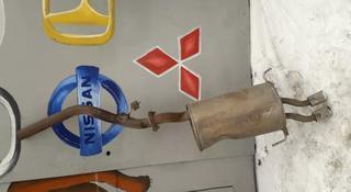 Задняя бочка глушителя б у на Mazda Milenia (1996-2004 год)… за 8 000 тг. в Караганда