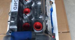 Двигатель новый KIA Soul G4FD за 700 000 тг. в Нур-Султан (Астана)