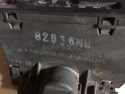 Селектор за 25 000 тг. в Алматы