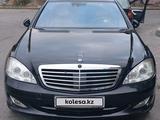 Mercedes-Benz S 500 2006 года за 6 500 000 тг. в Алматы – фото 3