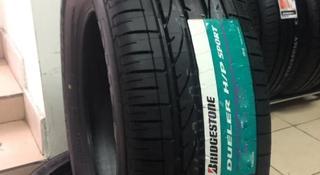 Bridgestone DHPS 255/55 r19 за 68 000 тг. в Алматы