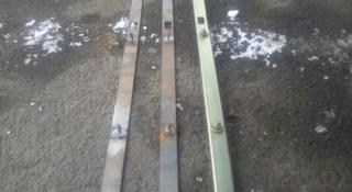 Планки для крепления резинового отбойника бампера газ 2410 за 9 000 тг. в Алматы