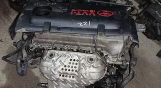 1Zz двигатель за 270 000 тг. в Алматы