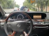 Mercedes-Benz S 500 2006 года за 7 300 000 тг. в Алматы – фото 4