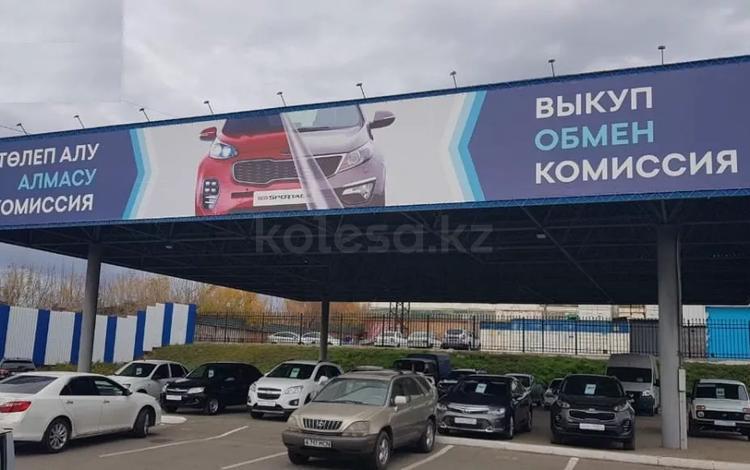 Бипэк Партнер — Автомобили с пробегом в Усть-Каменогорск
