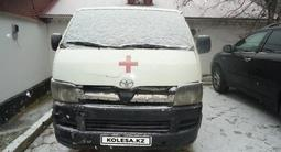 Toyota HiAce 2008 года за 3 600 000 тг. в Алматы
