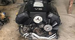 Контрактный двигатель Audi ACK, AMX 2.4-2.8 обьем. Из Японии! за 330 000 тг. в Нур-Султан (Астана)
