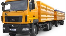 МАЗ  6501С9-8525-000 2021 года в Костанай