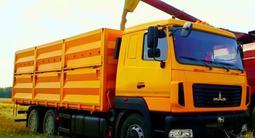 МАЗ  6501С9-8525-000 2021 года в Костанай – фото 2