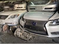Авторазбор Auto Comfort Toyota Lexus в Нур-Султан (Астана)