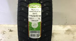 Шины Nokian 225/55/r19 Hkpl 8 за 77 000 тг. в Алматы
