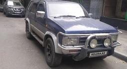 Nissan Terrano 1994 года за 1 700 000 тг. в Алматы