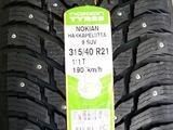 315/40 R21 зад и 275/45 R21 перед Nokian Hakkapelitta 9 SUV за 141 390 тг. в Алматы