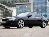 BMW 740 2005 года за 5 300 000 тг. в Алматы – фото 2