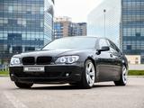 BMW 740 2005 года за 5 300 000 тг. в Алматы