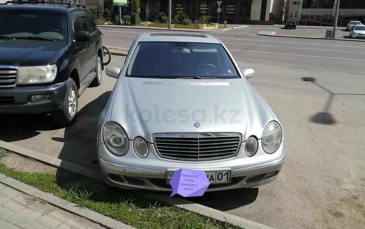Mercedes-Benz E 240 2002 года за 3 500 000 тг. в Нур-Султан (Астана)
