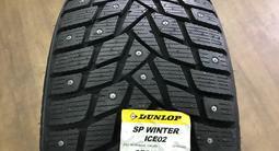 275/40r19 Dunlop SP Winter Ice 02 за 80 000 тг. в Нур-Султан (Астана) – фото 4