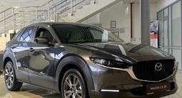 Mazda CX-30 2021 года за 13 590 000 тг. в Уральск – фото 2