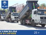 Shacman  F2000 2020 года в Павлодар – фото 3