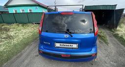 Nissan Note 2006 года за 3 100 000 тг. в Петропавловск – фото 4