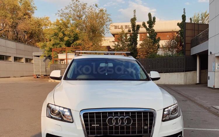 Audi Q5 2012 года за 7 900 000 тг. в Алматы