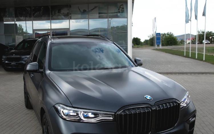 BMW X7 2021 года за 63 000 000 тг. в Уральск