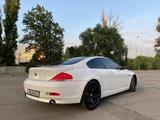 BMW 630 2006 года за 4 800 000 тг. в Алматы – фото 4