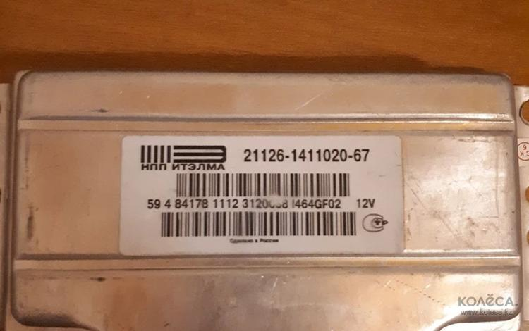 Эбу (комп, процессор) за 40 000 тг. в Караганда