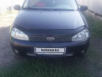 ВАЗ (Lada) Kalina 1119 (хэтчбек) 2008 года за 950 000 тг. в Актобе