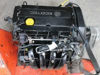 Контактный двигатель Z16XE ECOTEC из Японий с минимальным пробегом за 240 000 тг. в Нур-Султан (Астана)