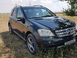 Mercedes-Benz ML 350 2007 года за 5 499 999 тг. в Актобе