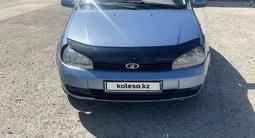 ВАЗ (Lada) Kalina 1118 (седан) 2006 года за 1 500 000 тг. в Туркестан