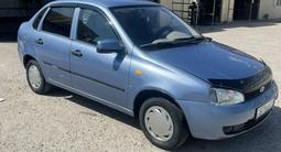 ВАЗ (Lada) Kalina 1118 (седан) 2006 года за 1 500 000 тг. в Туркестан – фото 5