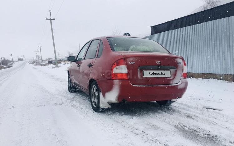 ВАЗ (Lada) 1118 (седан) 2007 года за 1 250 000 тг. в Усть-Каменогорск