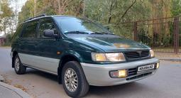 Mitsubishi Space Wagon 1997 года за 2 550 000 тг. в Алматы