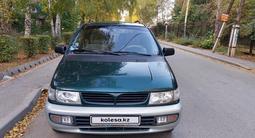 Mitsubishi Space Wagon 1997 года за 2 550 000 тг. в Алматы – фото 3