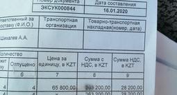 Шины и диски за 280 000 тг. в Усть-Каменогорск – фото 2
