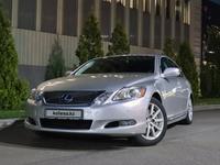 Lexus GS 450h 2008 года за 6 900 000 тг. в Алматы