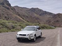 Subaru Outback 2004 года за 4 200 000 тг. в Алматы