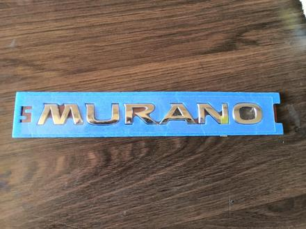 Эмблема на крышку багажника Murano за 7 000 тг. в Алматы