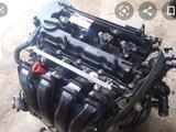 Двигатель 2.4 и 2.0 за 150 000 тг. в Алматы – фото 2
