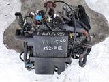 Контрактный двигатель 1SZ-FE vvti 1.0 Toyota Yaris за 295 000 тг. в Семей