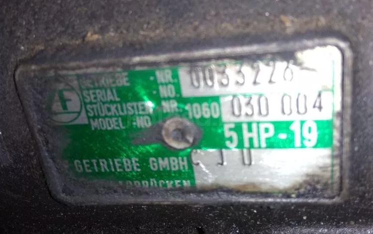Автомат коробка АКПП Ауди за 2 020 тг. в Алматы