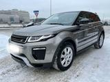 Land Rover Range Rover Evoque 2018 года за 19 500 000 тг. в Усть-Каменогорск