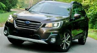 Запчасти на Subaru Outback 2015-2020 в Алматы