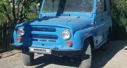 УАЗ 3151 1994 года за 650 000 тг. в Алматы