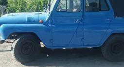УАЗ 3151 1994 года за 650 000 тг. в Алматы – фото 2